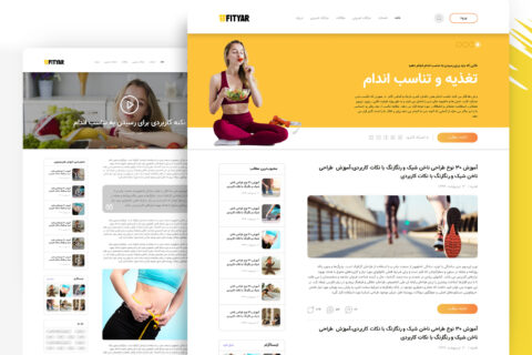 Fityar.org – Blog Page
